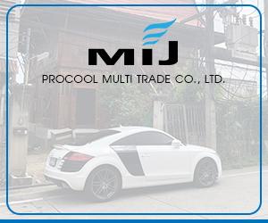 MJI Banner 2019