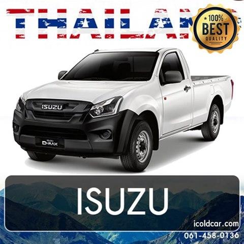รถห้องเย็น Isuzu D max