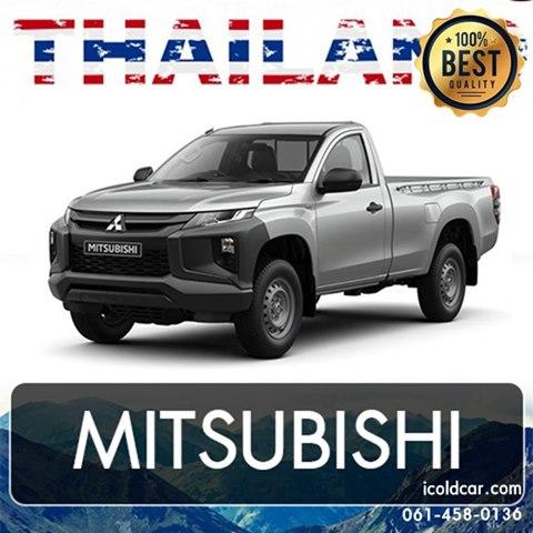 รถห้องเย็น Mitsubishi Triton