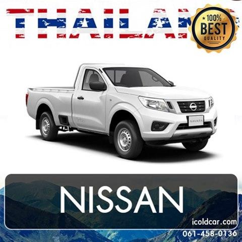 รถกระบะห้องเย็น Nissan Navara